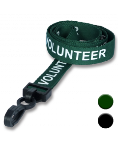 Volunteer Lanyards
